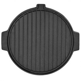 Round Grill Plate 1