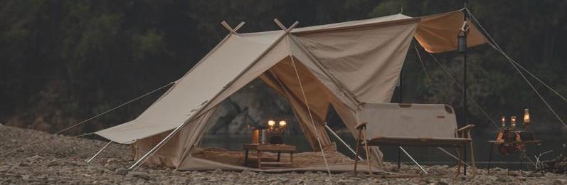 Tent banner (long)